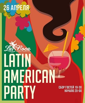LATIN american party