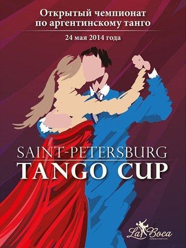 Tango_Cup1