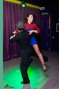 бачата школа танцев СПб