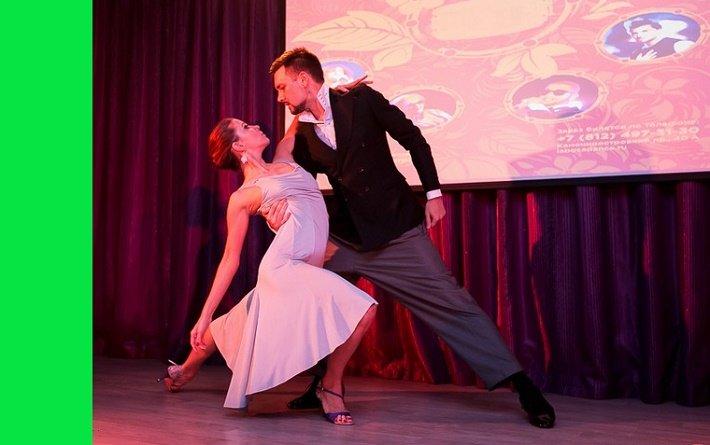 Преподаватель бальных танцев и аргентинского танго