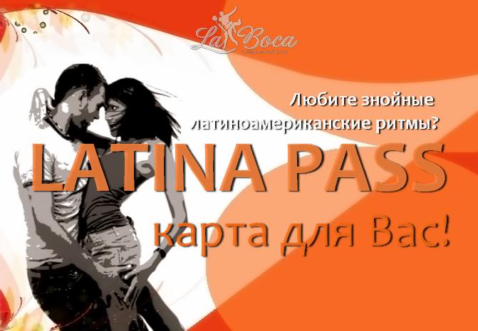 latinapass1