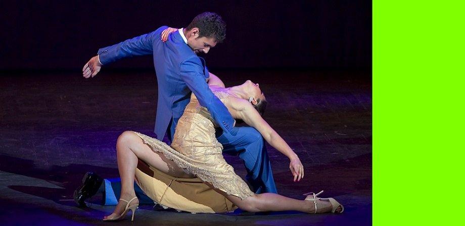частный преподаватель бальных танцев и аргентинского танго