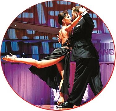 Танго словарь