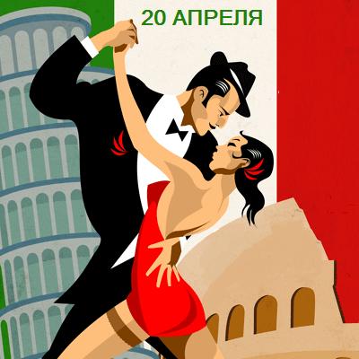 вечеринка вива италия петербург
