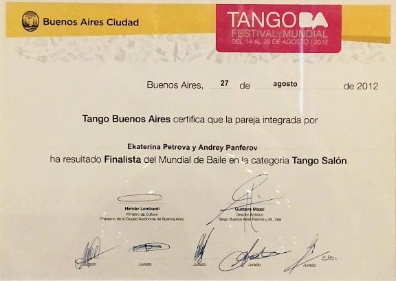 certificate mundiale de baile