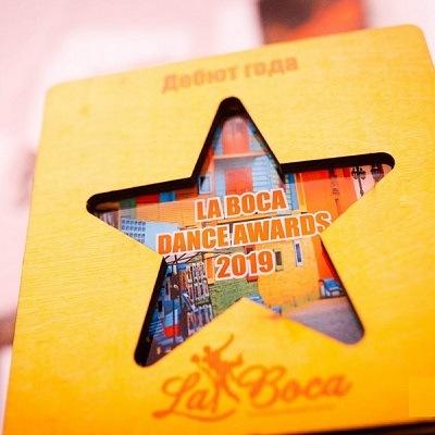 День Рождения La Boca Awards. Фото