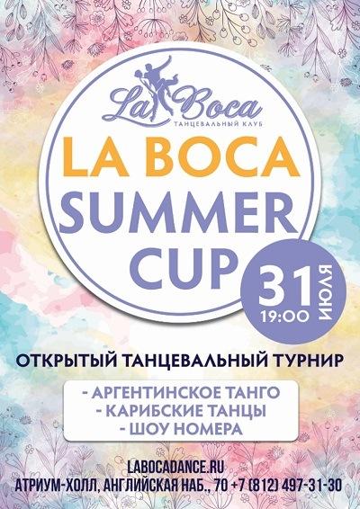 summer cup dance