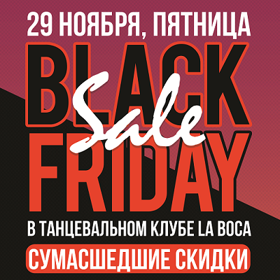 Black Friday La Boca mini