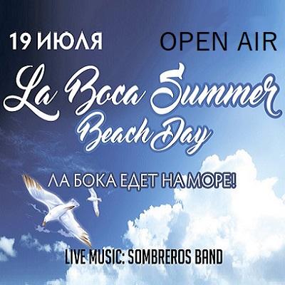 LA BOCA SUMMER BEACH DAY