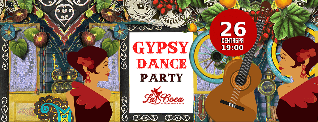 Gipsy Party new